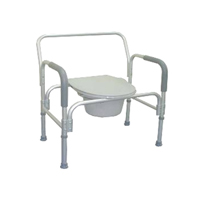 Commode Chair HMP-7007L